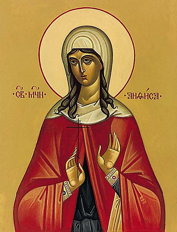 почете икона святой анфисы фото имя было
